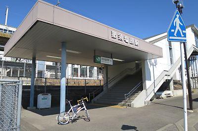 那須塩原駅