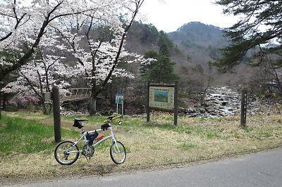 霊山・丸森山越え・お花見ツーリング by ダホン