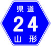 山形県道24号