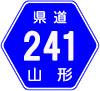 山形県道241号