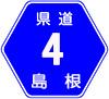 島根県道04号