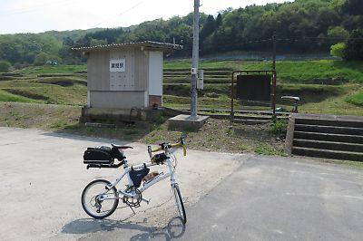 三江線・粟原駅