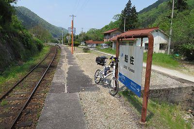三江線・船佐駅