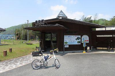 三江線・香淀駅