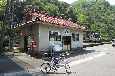 三江線・口羽駅