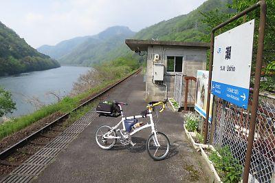 三江線・潮駅