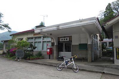 三江線・浜原駅