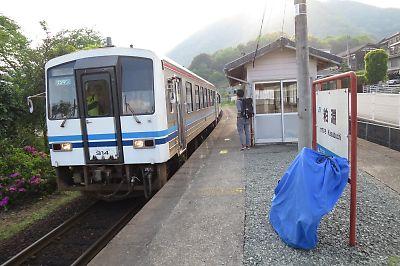 三江線・三次行429D