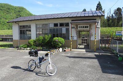 三江線・岩見柳瀬駅