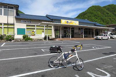 三江線・岩見川本駅