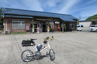 三江線・因原駅