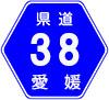 愛媛県道38号