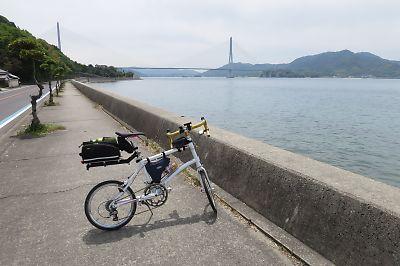 しまなみ海道ツーリング(尾道→今治→東予港)by DAHON DASH X20