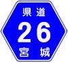 宮城県道26号