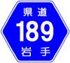 岩手県道189号