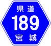 宮城県道189号