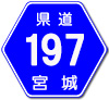 宮城県道197号