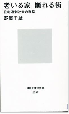 Img_008