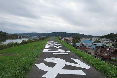 岩手・宮城県境七曲峠(国道456号)ツーリング