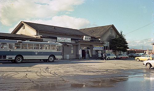 陸前古川駅