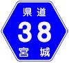 宮城県道38号