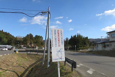宮城県道272号