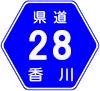 香川県道28号