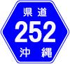 沖縄県道252号