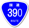 国道390号