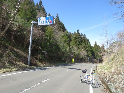 【DAHON DASH X20】仙台・原ノ町(小斎峠経由)ツーリング