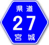 宮城県道27号
