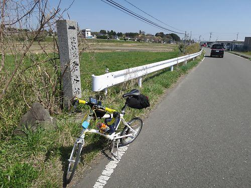 仙北鐡道展と仙北鐡道跡ツーリング by dahon