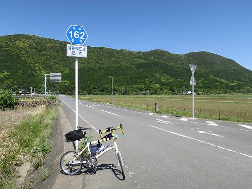 五島列島・福江島一周+鬼岳ツーリング by dahon dash x20
