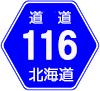 道道116号