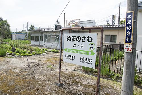 石勝線夕張支線の駅めぐりツーリング(沼ノ沢駅)