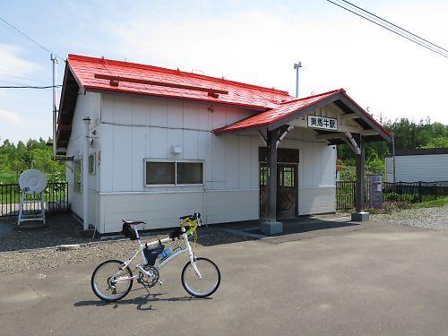 富良野・美瑛サイクリングロード by dahon dash x20
