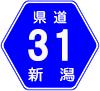 新潟・県道31号