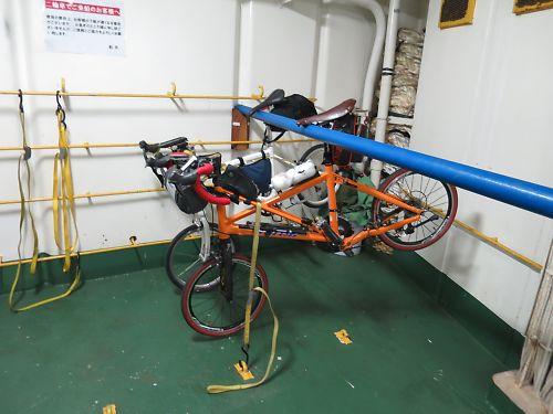 自転車・佐渡汽船