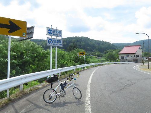 斑尾高原越え自転車ツーリング by Dahon Dash X20