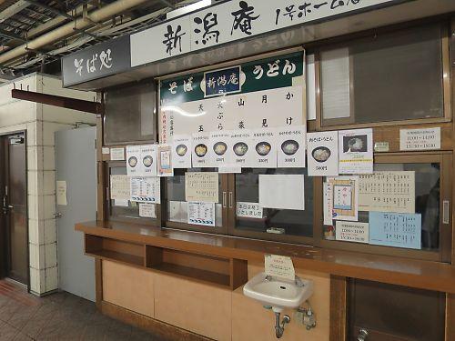 駅そばシリーズ(12)信越本線・新潟駅/新潟庵