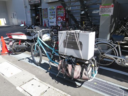 XTRACYCLE/EDGERUNNER