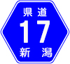 新潟県道17号