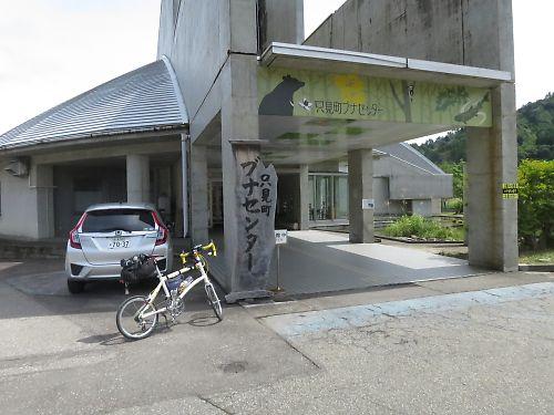 奥会津ツーリング (会津田島→只見)by DAHON DASH X20
