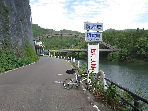 阿賀野川ツーリング (野沢→三川)by DAHON DASH X20