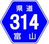富山県道314号