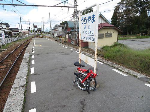黒部ツーリング&黒部渓谷鉄道車庫見学 by ブロンプトン