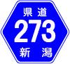 新潟県道273号