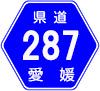 愛媛県道287号