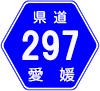 愛媛県道297号