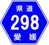 愛媛県道298号
